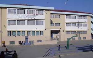 6ο Δημοτικό Σχολείο Συκεών, Διέγραψαν, Γονέων, 6o dimotiko scholeio sykeon, diegrapsan, goneon