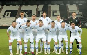 Εθνική Ελπίδων, Euro 2021, ethniki elpidon, Euro 2021