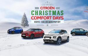 Citroën, Χριστούγεννα, Citroën, christougenna
