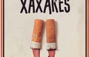 XAXAKES, Σάββατο, ΠΟΠ-ΧΟΡΝ, XAXAKES, savvato, pop-chorn