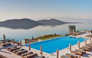 Έξι, Ελλάδα, exi, ellada