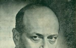 Γεώργιος Καρτάλης, georgios kartalis