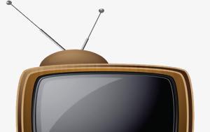 Η σπατάλη του τηλεοπτικού χρόνου