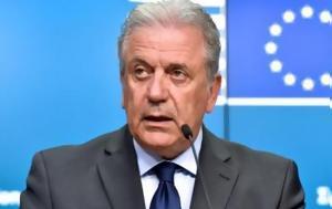 Αβραμόπουλος, Ευρώπη, avramopoulos, evropi