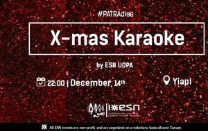 X-mas Karaoke, ESN UOPA, Yiapi