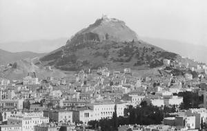 Αθήνα, 1904, Χέντερσον, athina, 1904, chenterson