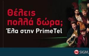 Χριστουγεννιάτικα …, PrimeTel, christougenniatika …, PrimeTel