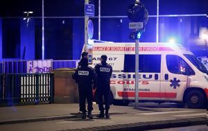 Στρασβούργο, Τρομοκρατική, +pics, strasvourgo, tromokratiki, +pics