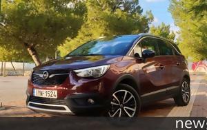 Test, Opel Crossland X 1 2Τ 130PS, Test, Opel Crossland X 1 2t 130PS