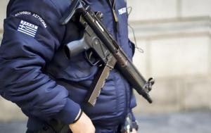 Οι ειδικοί φρουροί ετοιμάζουν κινητοποιήσεις με «μπλε γιλέκα» για τα αναδρομικά
