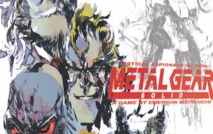 Ανακοινώθηκε Metal Gear Solid, anakoinothike Metal Gear Solid