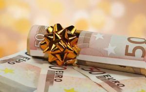 Δώρο Χριστουγέννων 2018, Δείτε, doro christougennon 2018, deite