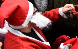 Άγιος Βασίλης…, Γδύθηκε, agios vasilis…, gdythike