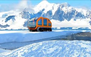 Ανταρκτικής, antarktikis