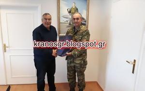Δήμο Καρπάθου, Υποδιοκητής, 95 ΑΔΤΕ, dimo karpathou, ypodiokitis, 95 adte