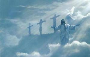 Θρησκεία, Θεός, thriskeia, theos