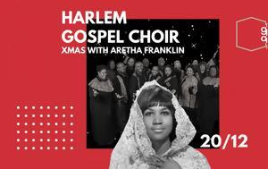 Christmas, Aretha Franklin, Harlem Gospel Choir, Gazarte