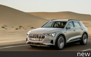 Αποστολή, Abu Dhabi, Οδηγούμε, Audi E-Tron, apostoli, Abu Dhabi, odigoume, Audi E-Tron