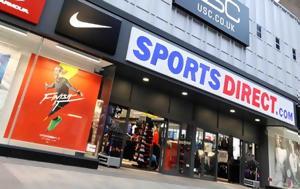 Ποια, Sports Direct, poia, Sports Direct