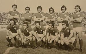 Παναθηναϊκός-Ατρόμητος, Video, 1975, panathinaikos-atromitos, Video, 1975