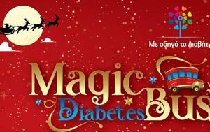 Magic Diabetes Bus, Χριστούγεννα, Μαρούσι, Magic Diabetes Bus, christougenna, marousi