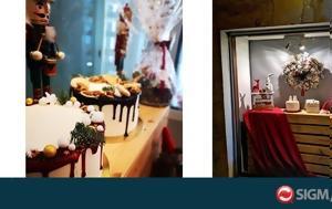 Χριστούγεννα, Άρωμα Βανίλιας, christougenna, aroma vanilias