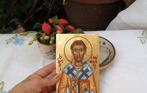 Άγιος Ελευθέριος 15 Δεκεμβρίου, Έθιμα, Άγιο, Καλή Λευτεριά, agios eleftherios 15 dekemvriou, ethima, agio, kali lefteria