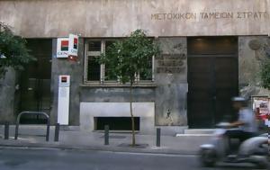 Ημερομηνίες Καταβολής Μερίσματος ΜΤΣ, ΕΚΟΕΜΣ, 2019 ΠΙΝΑΚΑΣ, imerominies katavolis merismatos mts, ekoems, 2019 pinakas