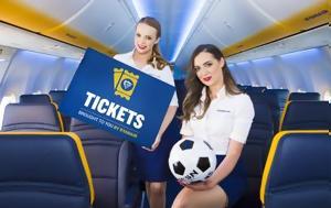 Εισιτήρια, Ryanair, eisitiria, Ryanair