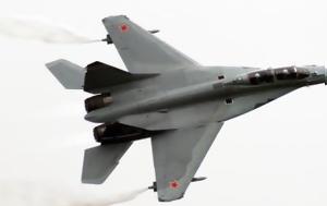 Ρωσία, Επίσημη, MiG-35 VIdeo, rosia, episimi, MiG-35 VIdeo