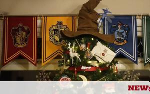 Κάτι, Χριστουγεννιάτικο, Harry Potter, kati, christougenniatiko, Harry Potter