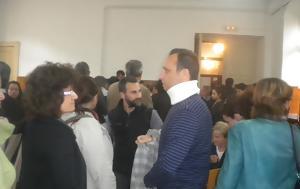Χανιά, Δικάζονται, Μακρέας, ΕΡΤ Χανίωνaudio, chania, dikazontai, makreas, ert chanionaudio