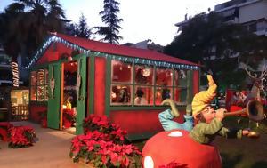 Αίγιο, Πάρκο, Χριστουγέννων, aigio, parko, christougennon
