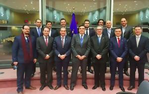Συνάντηση, Κομισιόν, AHEPA Βρυξελλών, synantisi, komision, AHEPA vryxellon