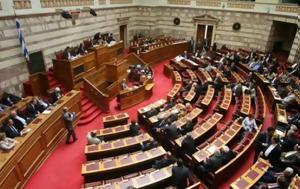Ξέχασαν, Προϋπολογισμό, Σκοπιανό, xechasan, proypologismo, skopiano