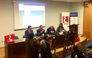 Προσφορά, 30 Σχολεία, Μακεδονίας, Όμιλο ΕΛΠΕ, ΕΚΟ, prosfora, 30 scholeia, makedonias, omilo elpe, eko
