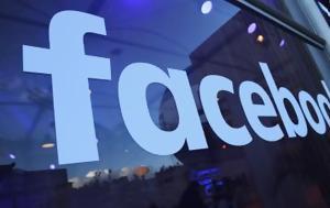 Facebook, Κενό, Facebook, keno