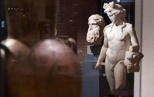 Αρχαιολόγοι, archaiologoi