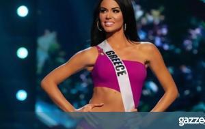 Iωάννα Μπέλλα, Miss Universe, Ioanna bella, Miss Universe