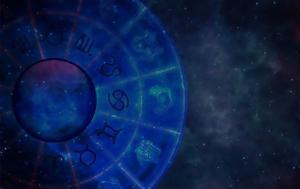 Ζώδια, Σάββατο 15 Δεκεμβρίου, zodia, savvato 15 dekemvriou