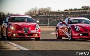 Alfa Romeo, Andrea, Adamich