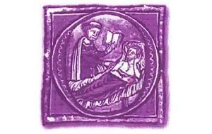 Ιατρικού, ΑΓΝΩΣΤΗ, Βυζαντίου…, iatrikou, agnosti, vyzantiou…