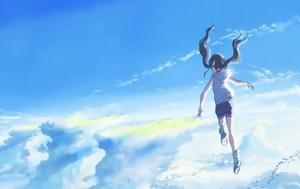Αποκαλύφθηκε, Your Name Makoto Shinkai, apokalyfthike, Your Name Makoto Shinkai