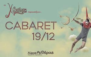 Circus Cabaret #x26 Ανταλλακτικό Παζάρι, X-Saltibagos, Circus Cabaret #x26 antallaktiko pazari, X-Saltibagos