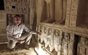 Αίγυπτος, Ανακαλύφθηκε, 4 400, aigyptos, anakalyfthike, 4 400