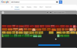 Παίξε, Arcade Atari Breakout, Google, paixe, Arcade Atari Breakout, Google