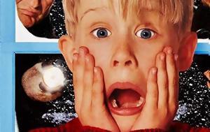 Οι 10 ταινίες που θα σε βάλουν στο χριστουγεννιάτικο κλίμα (και φέτος)