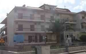 Εκστρατεία Βοήθειας, Υποστήριξης, Γηροκομείο Ναυπλίου, ekstrateia voitheias, ypostirixis, girokomeio nafpliou