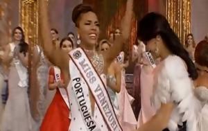 Γνωρίστε, Μις Βενεζουέλα, gnoriste, mis venezouela