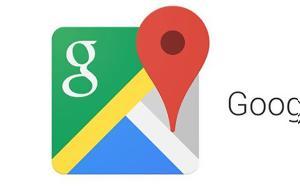 Γερμανία, ΕΛ ΑΣ, Google Maps, germania, el as, Google Maps